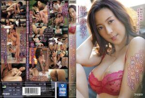 IPX-493 - Saeko Matsushita - cover