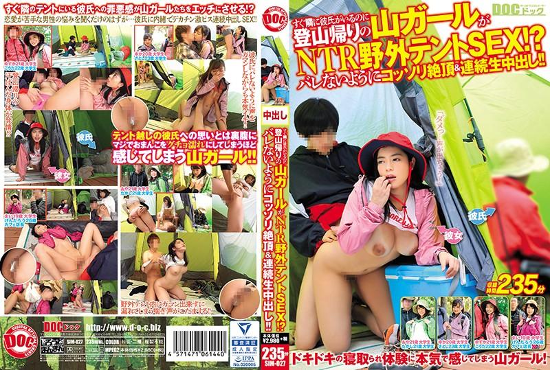 SIM-027 - cover