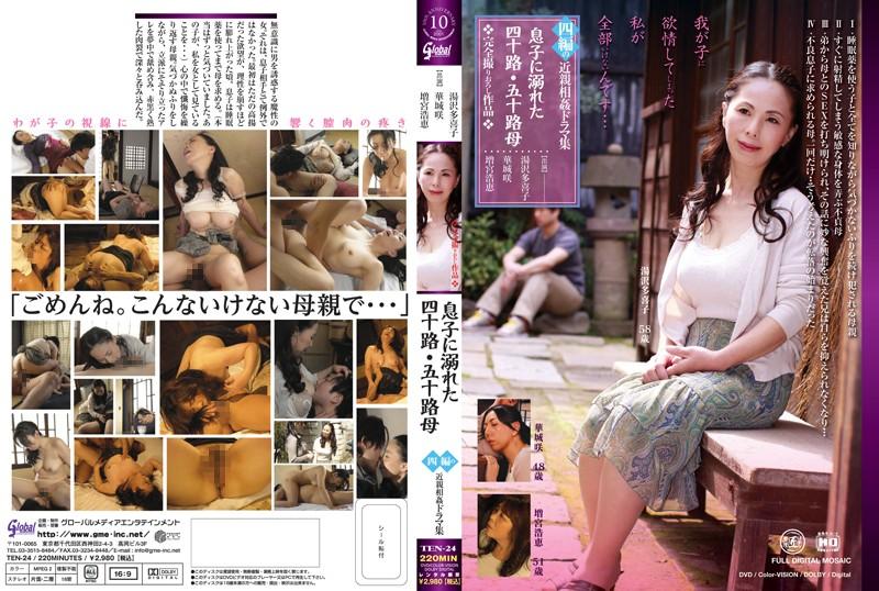 TEN-24 - Takiko Yuzawa - cover