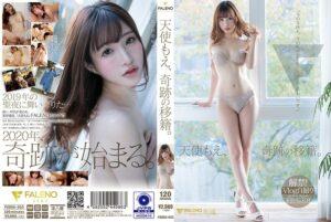 FSDSS-033 - Moe Amatsuka - cover