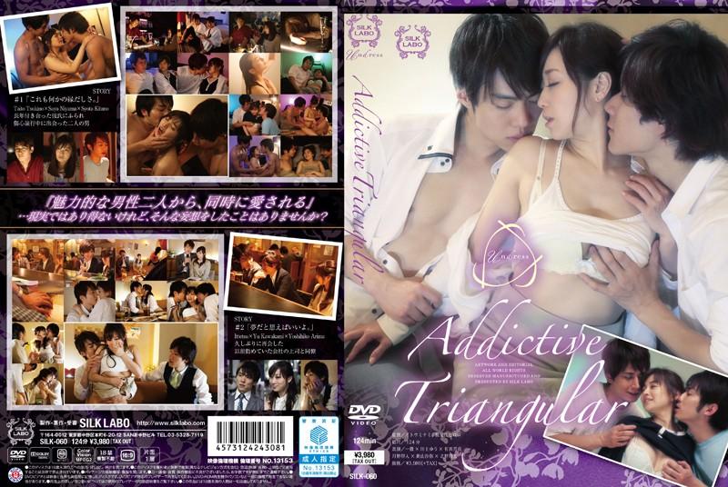 SILK-060 - Yu Kawakami (Shizuku Morino) - cover