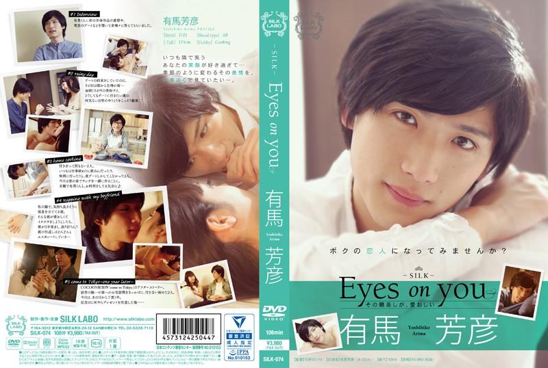 SILK-074 - Rei Mizuna (Rei Mizuna) - cover