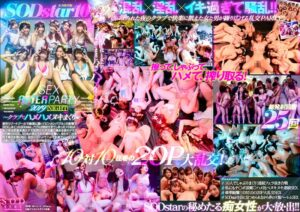 STARS-160 - Mana Sakura - cover