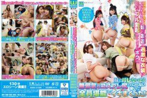 HODV-21308 - Maria Wakatsuki - cover