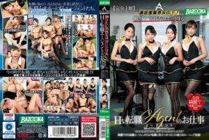 MDBK-066 - Hikaru Konno - cover