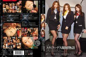 BID-007 - Risa Misaki - cover