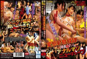 CMV-120 - Natsuki Yokoyama - cover