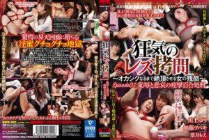 DBER-003 - Kaoru Natsuki (Tsubaki Kato) - cover