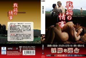 NCAC-075 - Akiko Kirishima - cover