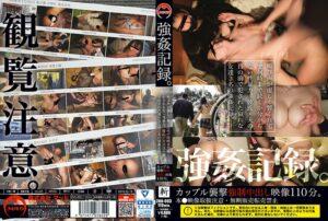 ZNN-003 - cover