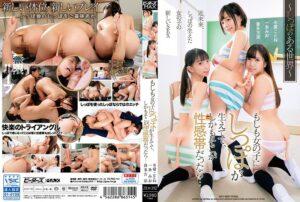 ZEX-392 - Ryo Kitakata - cover