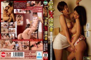 LZDZ-004 - Ema Kisaki (HARUKI, Haruki Kato) - cover