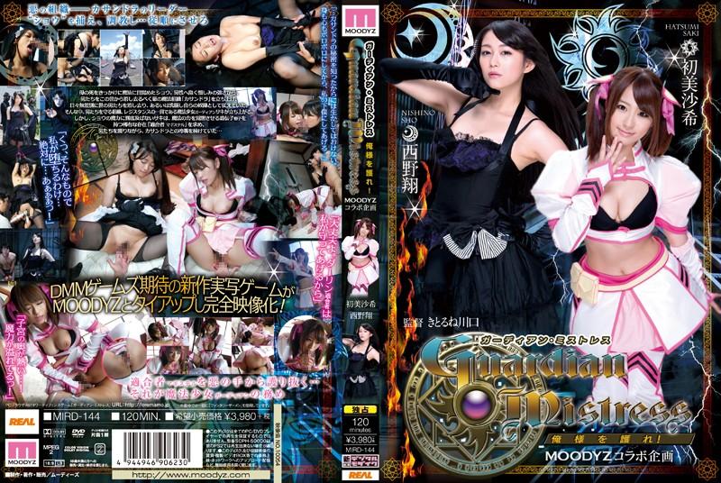 MIRD-144 - Sho Nishino - cover
