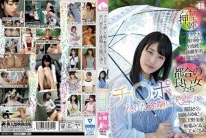 MMB-224 - Yuri Oshikawa - cover