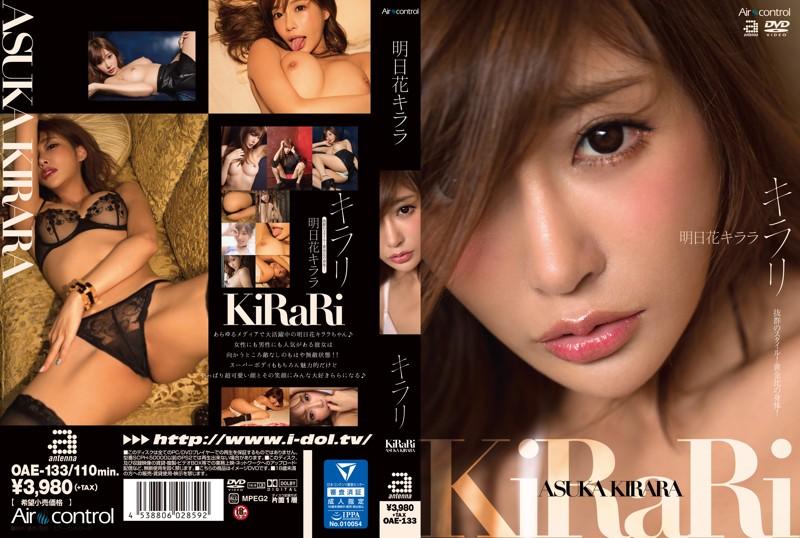 OAE-133 - Kirara Asuka - cover