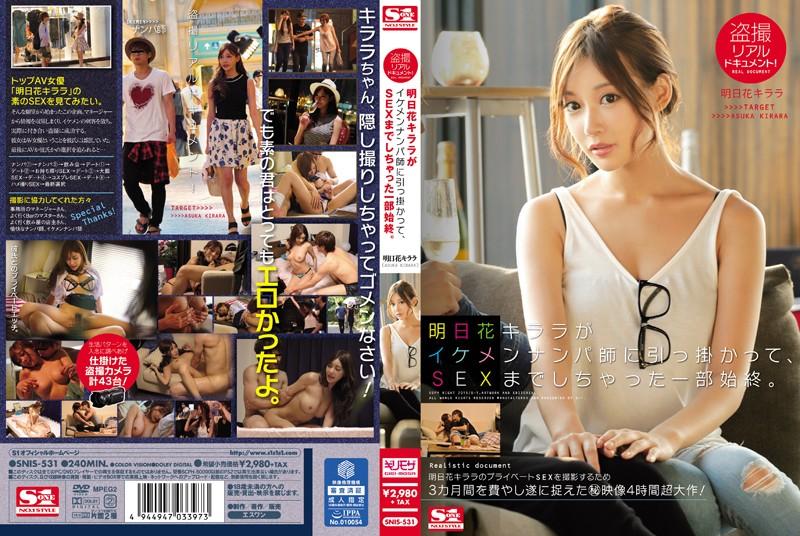 SNIS-531 - Kirara Asuka - cover