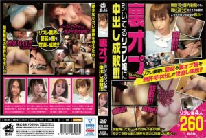 KFNE-039 - cover