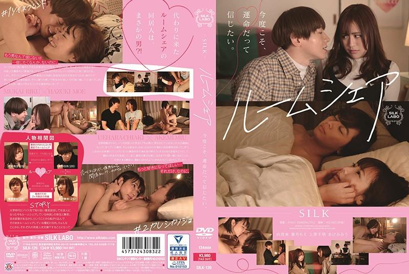 SILK-126 - Miu Akemi - cover