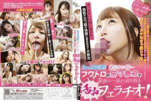 OVG-138 - Nao Mizuki - cover