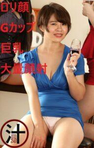 SDZ-023 - Yurina Aizawa - cover