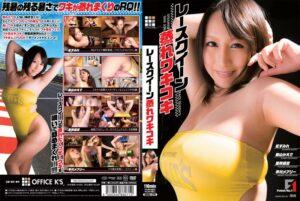 DOKS-278 - Sumire Matsu - cover