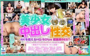 KIWVRB-009 - Chiharu Miyazawa - cover