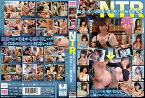 MIZD-179 - JULIA - cover