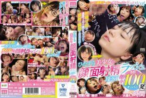 MIZD-185 - Tsubomi - cover