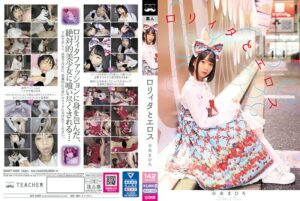 BNST-025 - Mahiro Ichiki - cover