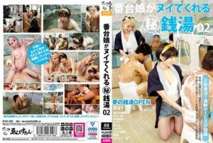 EVIZ-069 - Noa Natsuki - cover