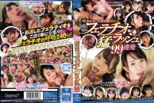 KWBD-290 - Rena Aoi - cover