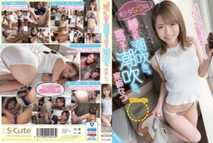 SQTE-357 - Tojo Natsu - cover