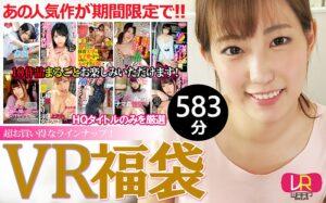 WFBVR-01 - Mikako Abe - cover
