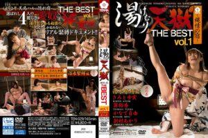 TEN-029 - Yuka Tsubasa - cover