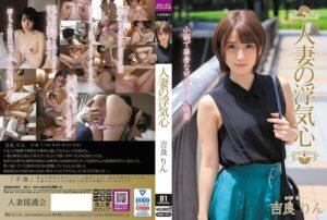 SOAV-072 - Rin Kira - cover