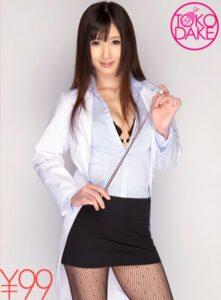td039sero-00135 - Hibiki Otsuki - cover