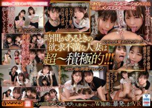 WAVR-150 - Rena Aoi - cover