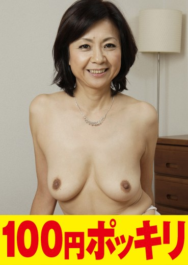 100yen-013 - cover