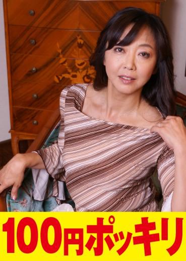 100yen-014 - cover