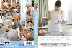UMD-769 - Ayaka Mutou - cover