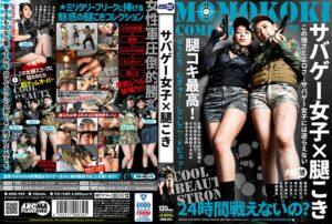 ARM-953 - Yuri Sasahara - cover