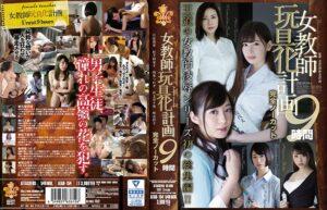 ATAD-154 - Rina Ishihara - cover