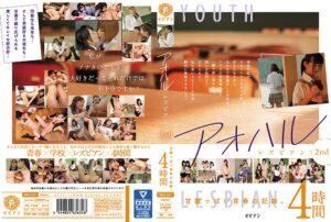 BBSS-047 - Nao Mizuki - cover