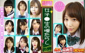 WVR6-D047 - Mao Hamasaki - cover