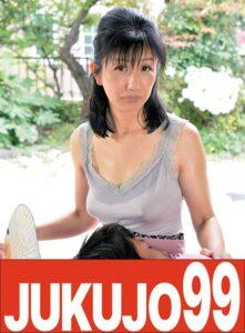 J99-084a - Yuri Shinoda - cover