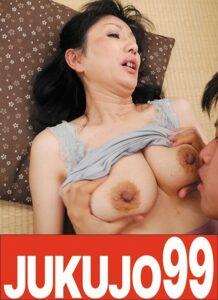 J99-084b - Yuri Shinoda - cover