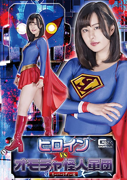 GHKQ-91 - Yuzuki Makimura - cover