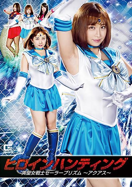 GHKQ-95 - Ayumi Kimito - cover