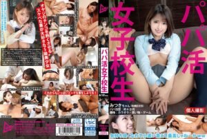 JUKF-056 - Mitsuki Nagisa - cover
