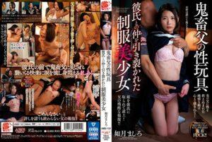 AMBI-121 - Mashiro Kisaragi - cover